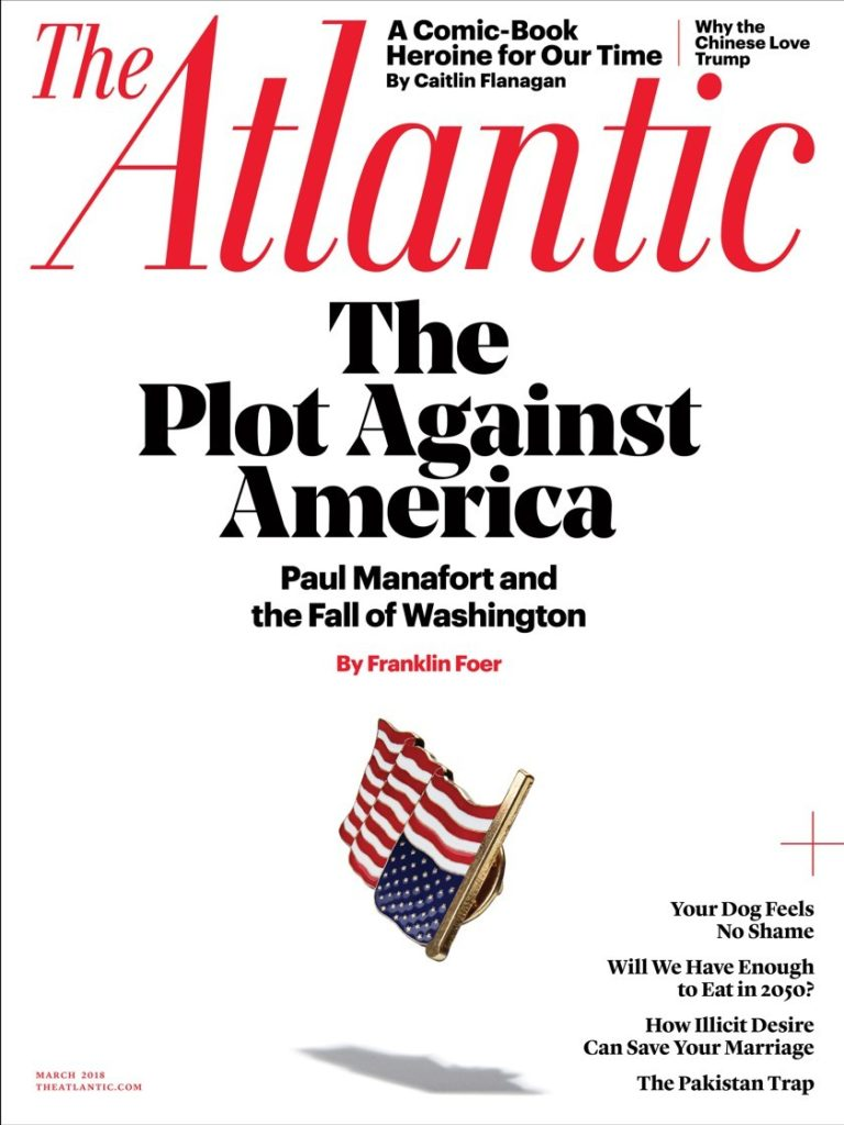 the atlantic march 2018